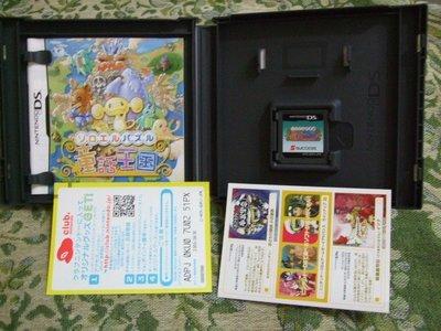 『懷舊電玩食堂』《純日版、有盒書、3DS可玩》【NDS】實體拍攝 童話王國