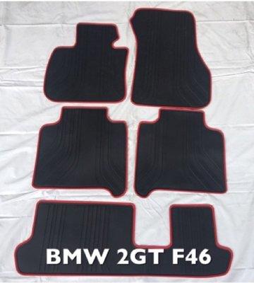寶馬BMW 2 Series F46(七人座) 16i-25i 15年式 歐式汽車橡膠腳踏墊 橡膠腳踏墊 汽車防水腳踏墊