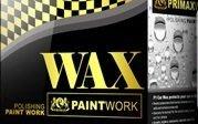 頂級 PRIMAX普立美SUPER F1 WAX Gold高純度黃金棕櫚蠟