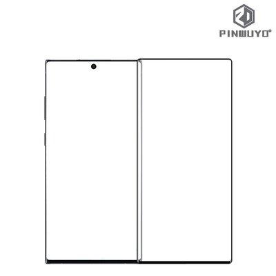 Galaxy Note10 SM-N970 PINWUYO 3D曲面玻璃膜 全屏覆蓋強化玻璃貼 3137A