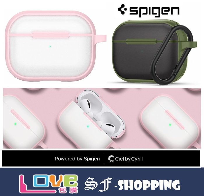 SGP Spigen AirPods Pro Ciel Color Brick 保護殼 保護套