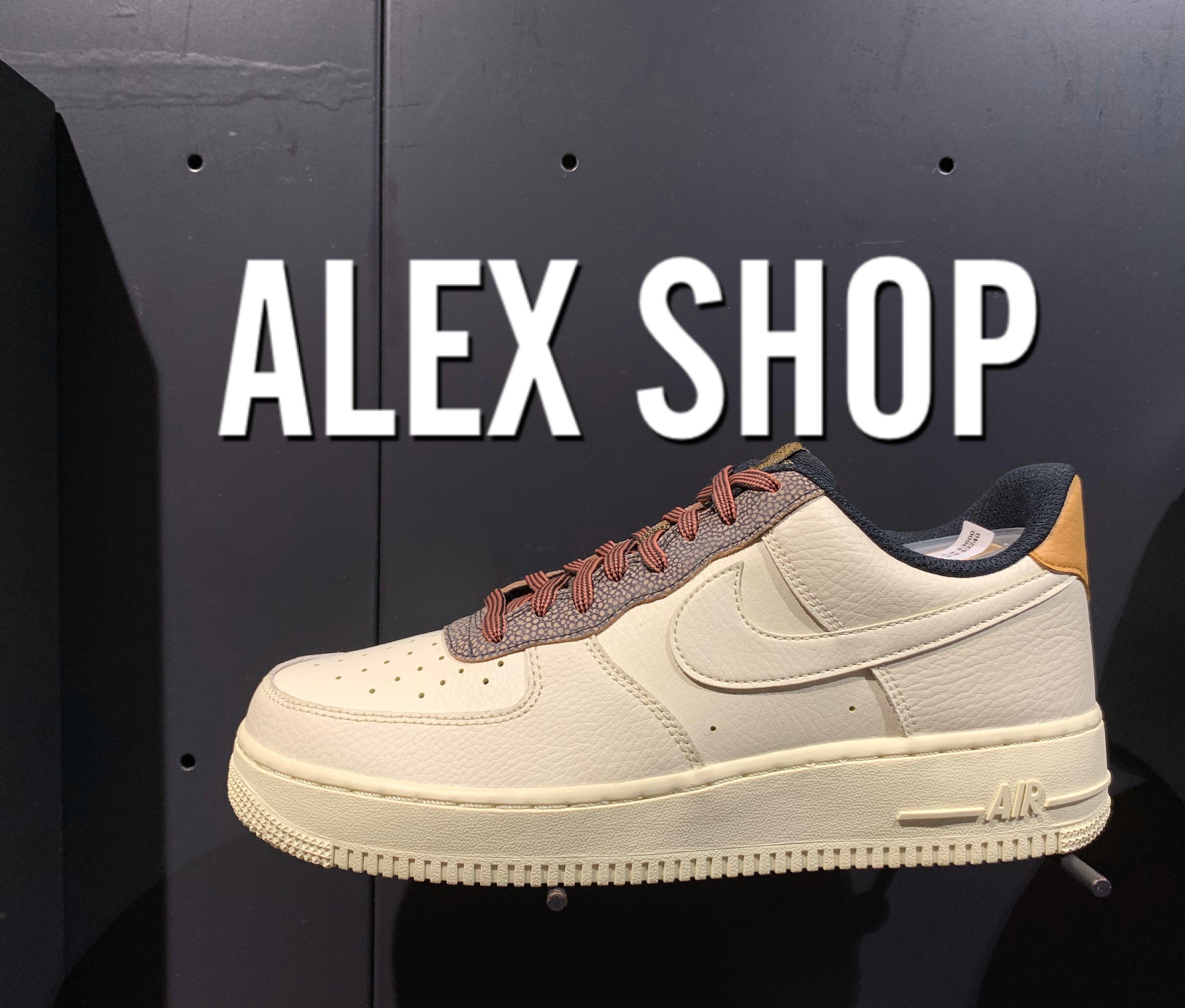 艾力克斯 NIKE AIR FORCE 1 07 LV8 4 男 CK4363-200 米白皮革 休閒藍球鞋