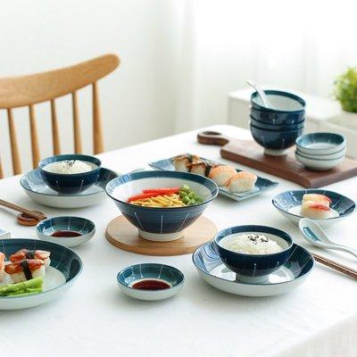 生活優品 餐具 陶瓷 歐式 中式 家用川島屋 藍涅日式陶瓷盤子飯碗面碗湯碗碟套裝26頭餐具套裝PZ-168