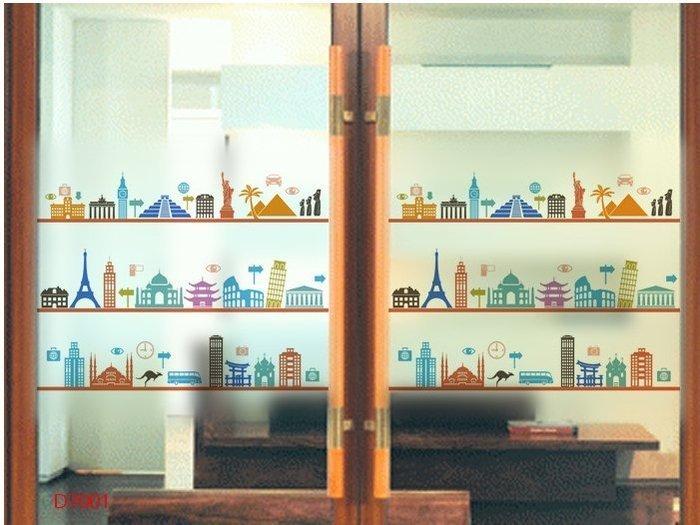 壁貼工場-玻璃貼 無痕貼 壁貼 牆貼 透明磨砂 房子 世界名著 窗貼 K7001