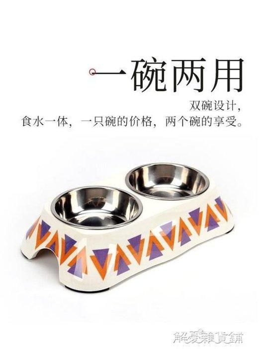 不銹鋼狗碗單碗雙碗狗狗飯盆中小型犬食盆幼貓貓碗貓咪食盆貓糧盆【】