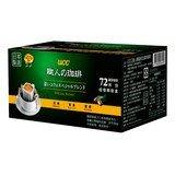 【代購屋】Costco 好市多代購 UCC 職人精選濾掛式咖啡 (7g X 72入/箱) /咖啡包