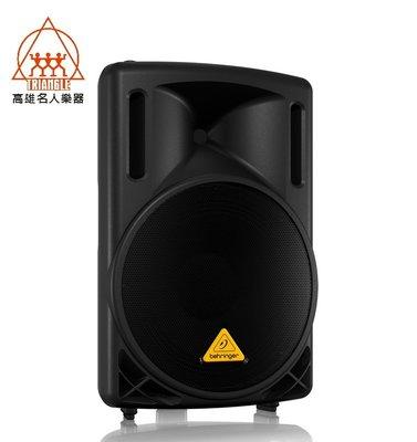 【名人樂器全館免運】Behringer 耳朵牌 Powered Speaker B212D  主動式喇叭 12吋 (單顆