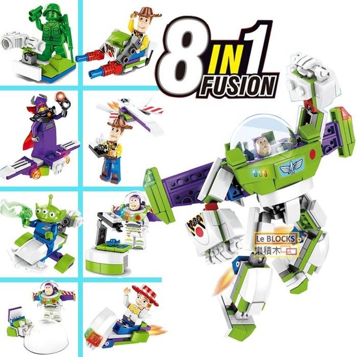 樂積木【下週到貨】S牌 玩具總動員 八款一組 可組成 巴斯光年 機甲 胡迪 非樂高 抽抽樂 sy6699
