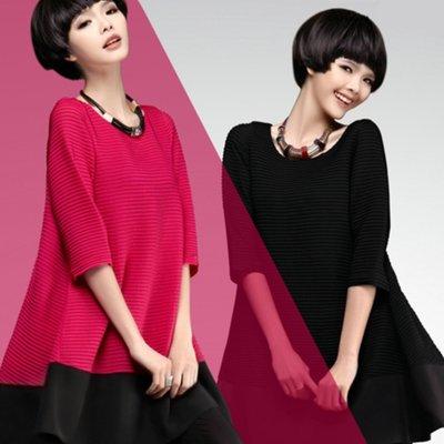 洋裝  #E-049 圓領七分袖寬鬆拚色A字裙款