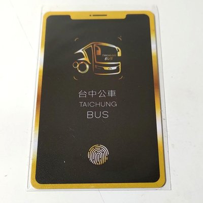 【僅此一組】台中市公車紀念卡 (含杯墊)