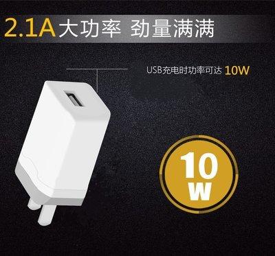 #現貨 一拖三合一充電器多頭數據線手機通用充電器線快速充電頭安卓平果-SGC69157