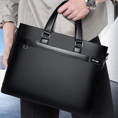 GOTSHOP 加厚公文包男商務休閒手提包橫款男士包包單肩包軟皮電腦包斜背包GO618