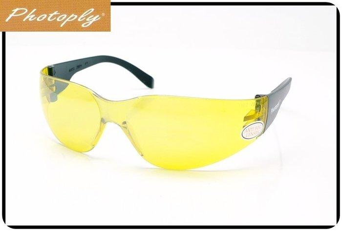又敗家@台灣製造PHOTOPLY安全眼鏡070夜視眼鏡(很貼身眼鏡,適小臉且立體)防霧眼鏡防風眼鏡太空眼鏡防爆眼鏡運動眼鏡保護眼鏡夜間眼鏡夜跑步眼鏡開車眼鏡騎車