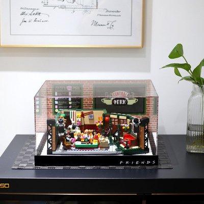 LEGO&Switch娛樂天地 LEGO樂高21319老友記咖啡館亞克力展示盒透明防塵罩