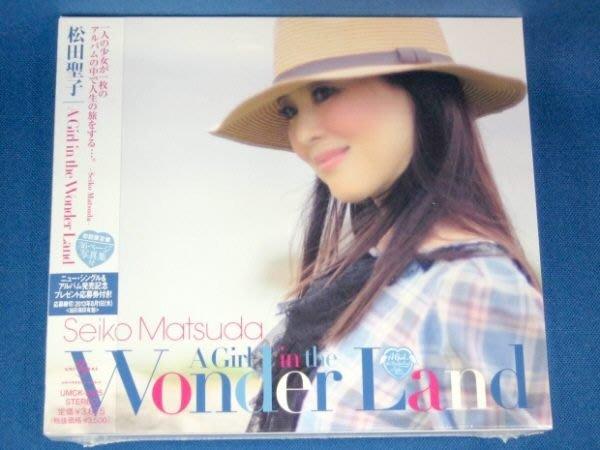 松田聖子-A Girl in the Wonder Land 日盤初回限定盤 B , CD+寫真 ,全新未拆封
