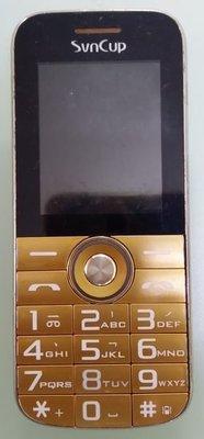 SunCup手機2G
