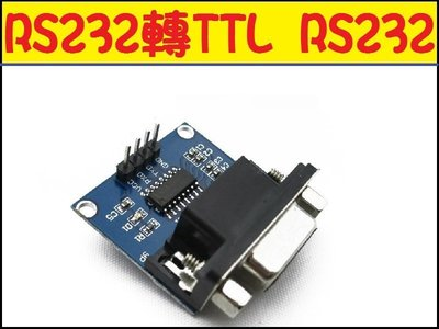 非usb ttl COM PORT rs232 轉 TTL MAX3232 帶LED rs232 to ttl 8051