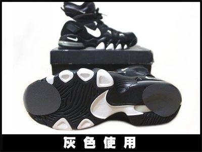 NIKE AIR MAX 2 STRONG G-DRAG 巴克利 專用 鞋底防磨貼片 防止鞋底磨損 (Z4)