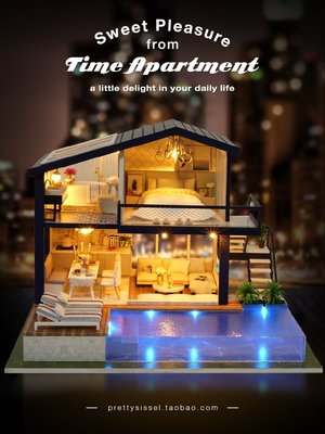 DIY小屋時光公寓模型手工拼裝超大型別墅房子男女生情侶生日禮物