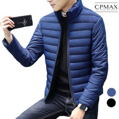 CPMAX 防風羽絨鋪棉外套 加厚防風外套 機車外套 騎士外套 大尺碼鋪棉外套 羽絨棉外套 保暖外套 C103