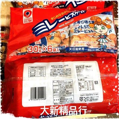 [三鳳中街] 日本原裝進口  MIRE BISCUIT 野村餅乾 ( 6袋入) ( 美樂圓餅)
