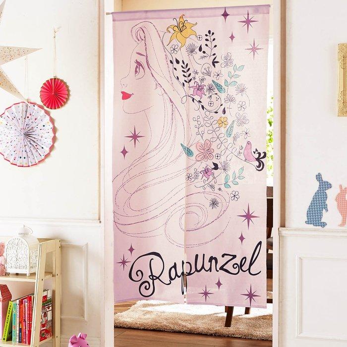 迪士尼Disney《預購》長髮公主 樂佩 門簾 簾子~日本正品~150X85cm~心心小舖
