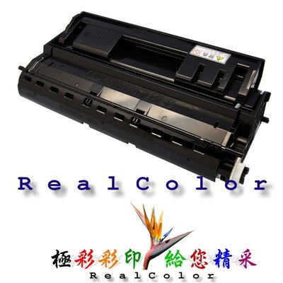 極彩 EPSON S051091 黑色高容量環保碳粉匣 EPL-N2500 EPLN2500 N2500 台灣工廠直營