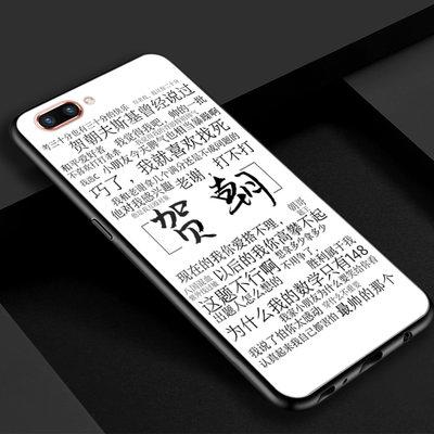 【正品】偽裝學渣oppoA/A/A/A手機殼套賀朝謝俞玻璃K鏡面a/a/a保護套保護殼