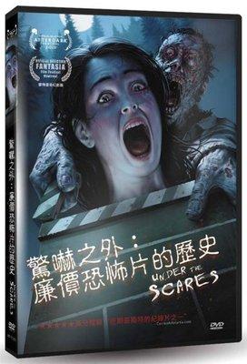 ⊕Rain65⊕正版DVD【驚嚇之外:廉價恐怖片的歷史/Under the Scares】(直購價)