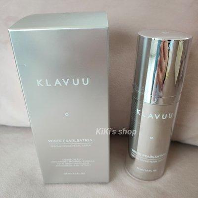 【現貨】韓國正品 KLAVUU 克拉優 珍珠亮白賦活精華液 33ML