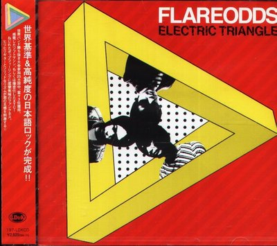 K - FLAREODDS フレアオッズ - ELECTRIC TRIANGLE - 日版 NEW Flare Odds
