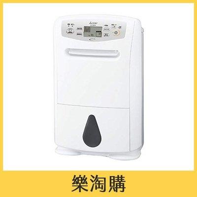 MITSUBISHI 三菱 MJ-P180PX 衣物乾燥 除濕機 23坪 水箱4.7L 2019新款