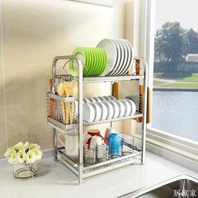 精選 304不銹鋼廚房置物架碗碟瀝水架 家用水槽控水放碗架子盤子收納籃