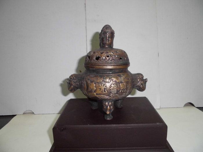 佛光普照銅香爐(康熙御制)