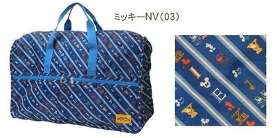 滿3免運!日本進口~迪士尼.mickey 米奇大容量波士頓旅行袋/掛拉桿行李箱/折疊收納購物行李袋/手提+側背+斜背~藍