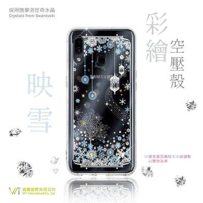 【WT 威騰國際】Samsung Galaxy A30_『映雪』施華洛世奇水晶 彩繪空壓 軟殼 保護殼