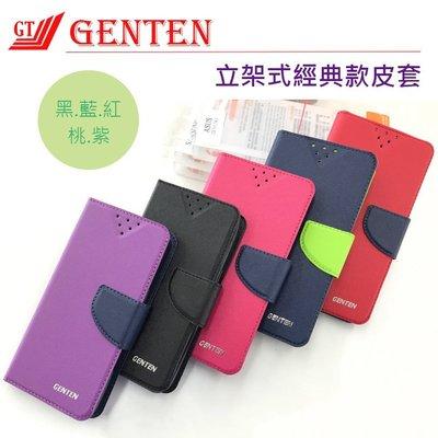 三星 Samsung Galaxy A30s 6.4吋 A307 立架式經典磁扣側掀皮套 可插卡 手機書本式保護套 高雄市