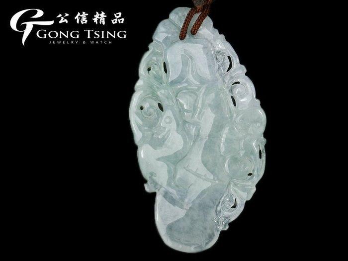 【公信精品】天然A貨 瓜瓞綿綿 玉石翡翠 水頭通透
