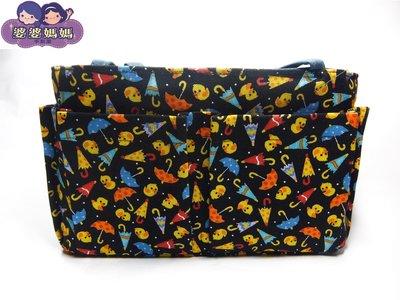 【露西小舖】╭*手作限量(黃色小鴨與雨傘)❤日雜熱銷款❤袋中袋包中包收納袋收納包多功能袋多功能包整理袋整理包手拿包(中)