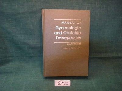 【愛悅二手書坊 16-30】MANUAL OF Gynecologic and Obstetric Emergencies