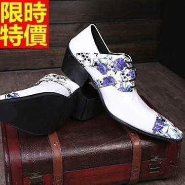 尖頭鞋 真皮皮鞋-特色骷髏配藍花時尚增高男鞋子65ai12[獨家進口][米蘭精品]