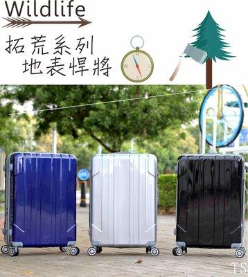 旅行箱【TS】28吋 拓荒系列PC+ABS 加大功能 飛機輪 硬殼行李箱 拉桿箱 登機箱 可升級TSA海關鎖 台中市