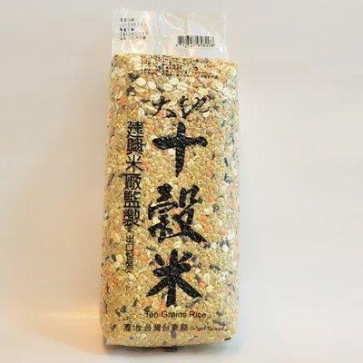 【喜樂之地】池上大地十穀米1.5kg (3包以下可超取付款)