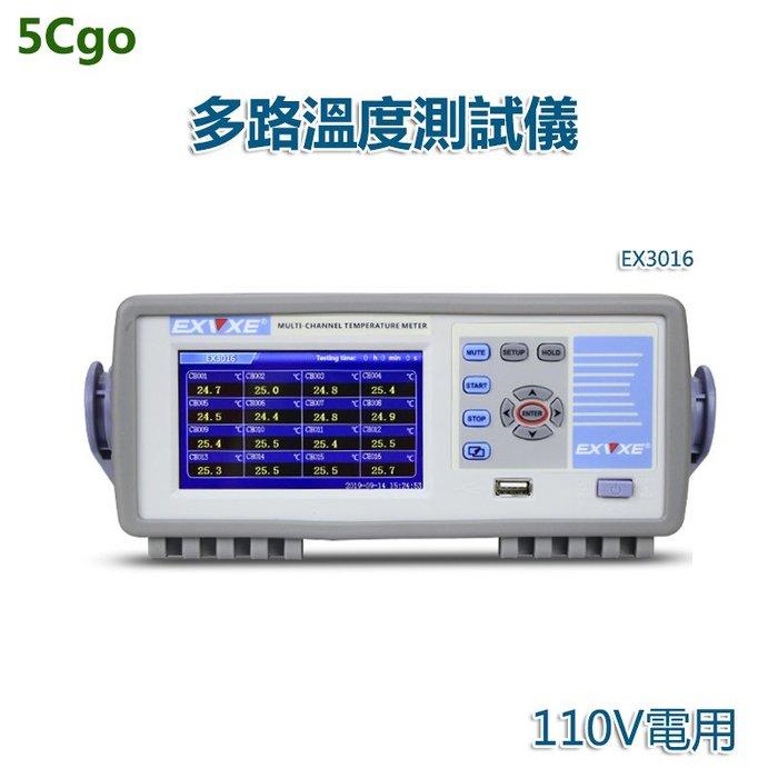 5Cgo【批發】EXVXE意力EX3016多路溫度測試儀8通道巡檢儀溫度記錄儀24路32路16通道 220V