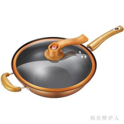 炒鍋 不粘鍋無油煙家用鐵鍋電磁爐燃氣灶適用平底炒菜鍋 AW4721