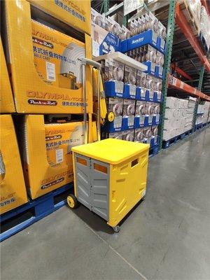 上海Costco代購OLYMPIA 可摺疊可攜式拉桿車購物車小推車可承重75kg