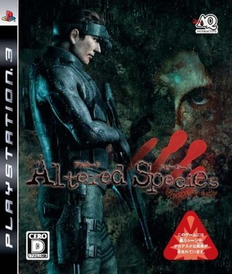 PS3 雨夜吸血鬼 變異新種 (Vampire Rain: Altered Species) 純日版 全新品