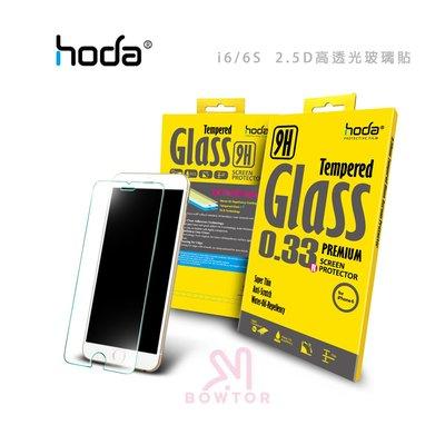 光華商場。包你個頭【HODA】 APPLE IPHONE 6 4.7吋 2.5D 玻璃保護貼高透光 保護