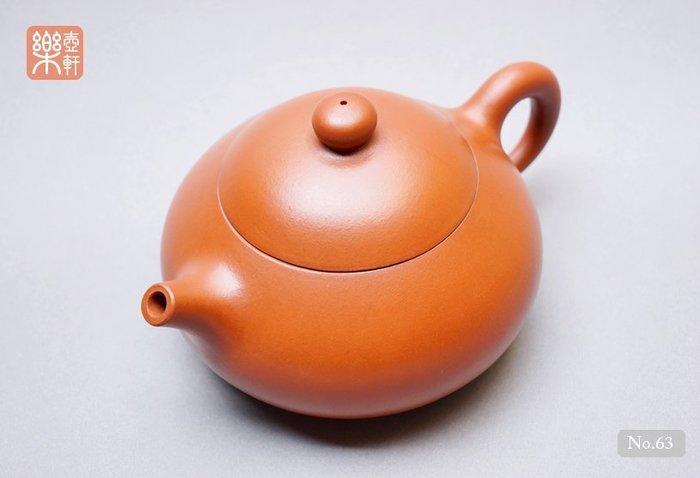 【No.63】早期壺-大西施,工藝師高建華製(1970年代)