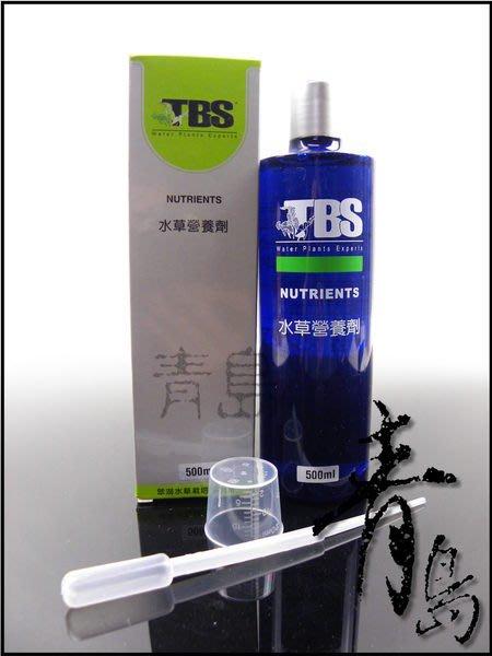 。。。青島水族。。。AF005台灣TBS翠湖-------水草營養劑.液肥(附贈量杯+滴管)==500ml